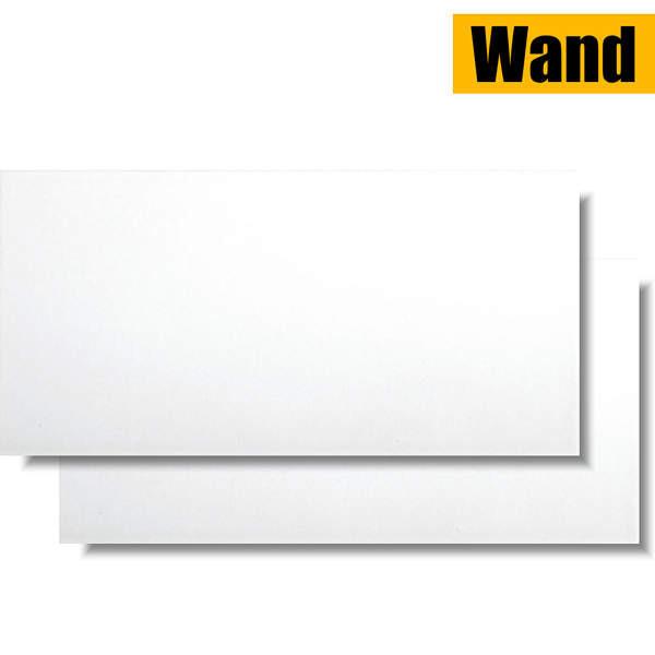 weiße Wandfliese matt 20 x 40 für Küche und Bad