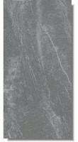Meissen Yakara Grau Matt 45 x 90 MT002-008-1 Rektifizert