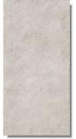 Sunstone Ice 45 x 90 80435 rektifiziert